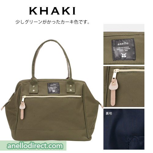 Anello Boston Polyester Canvas Shoulder Bag AT-B1221 Khaki Japan Original Official Authentic Real Genuine Bag Free Shipping Worldwide Special Discount Low Prices Great Offer
