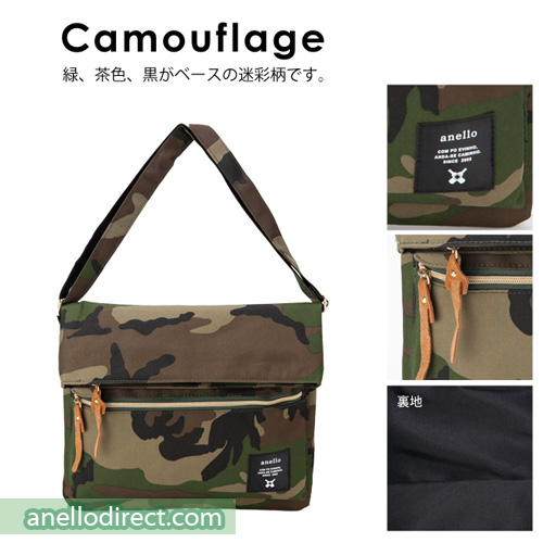 Anello Polyester Canvas Folding Shoulder Bag AT-B1227 Camo Japan Original Official Authentic Real Genuine Bag Free Shipping Worldwide Special Discount Low Prices Great Offer