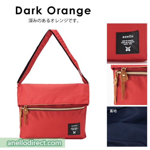 Anello Polyester Canvas Folding Shoulder Bag AT-B1227 Dark Orange Japan Original Official Authentic Real Genuine Bag Free Shipping Worldwide Special Discount Low Prices Great Offer