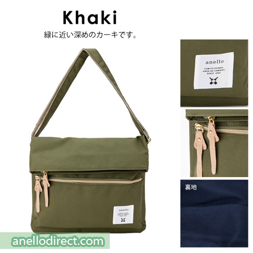 Anello Polyester Canvas Folding Shoulder Bag AT-B1227 Khaki Japan Original Official Authentic Real Genuine Bag Free Shipping Worldwide Special Discount Low Prices Great Offer