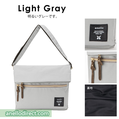 Anello Polyester Canvas Folding Shoulder Bag AT-B1227 Light Gray Japan Original Official Authentic Real Genuine Bag Free Shipping Worldwide Special Discount Low Prices Great Offer