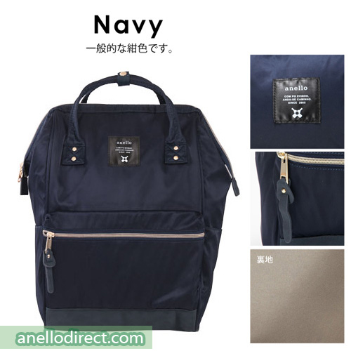 Anello High Density Nylon Backpack Rucksack Regular Size AT-B1491 Navy Japan Original Official Authentic Real Genuine Bag Free Shipping Worldwide Special Discount Low Prices Great Offer