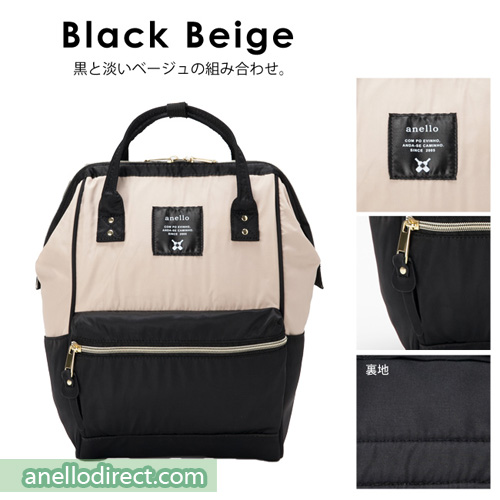 Anello High Density Nylon Backpack Rucksack Mini Size AT-B1492 Black-Beige Japan Original Official Authentic Real Genuine Bag Free Shipping Worldwide Special Discount Low Prices Great Offer
