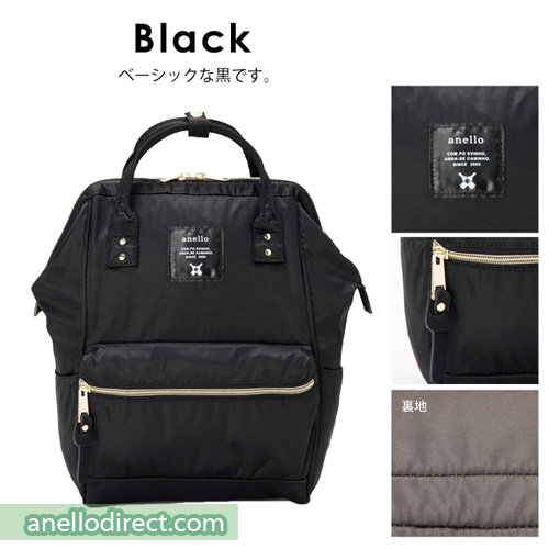 Anello High Density Nylon Backpack Rucksack Mini Size AT-B1492 748dc0a49b