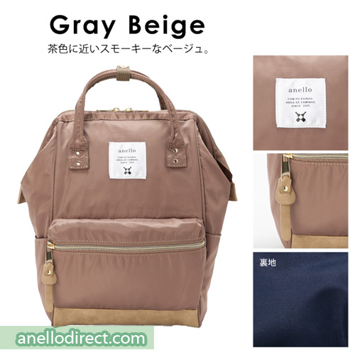 Anello High Density Nylon Backpack Rucksack Mini Size AT-B1492 Gray-Beige Japan Original Official Authentic Real Genuine Bag Free Shipping Worldwide Special Discount Low Prices Great Offer