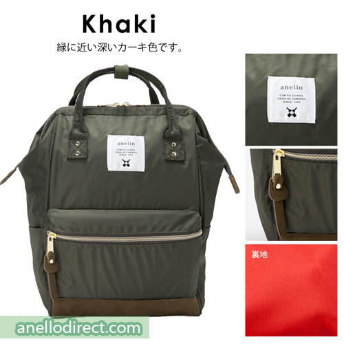 Anello High Density Nylon Backpack Rucksack Mini Size AT-B1492 Khaki Japan Original Official Authentic Real Genuine Bag Free Shipping Worldwide Special Discount Low Prices Great Offer