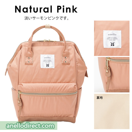 Anello High Density Nylon Backpack Rucksack Mini Size AT-B1492 Natural Pink Japan Original Official Authentic Real Genuine Bag Free Shipping Worldwide Special Discount Low Prices Great Offer