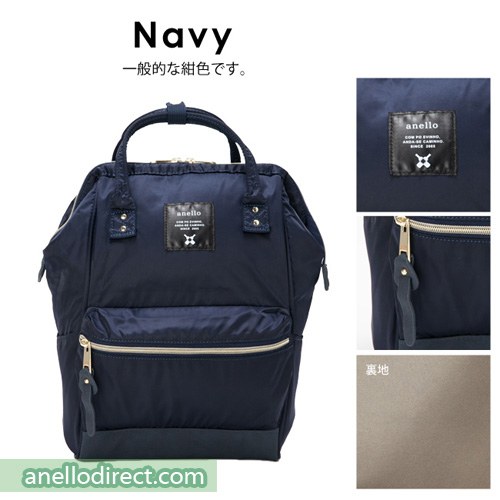 Anello High Density Nylon Backpack Rucksack Mini Size AT-B1492 Navy Japan Original Official Authentic Real Genuine Bag Free Shipping Worldwide Special Discount Low Prices Great Offer