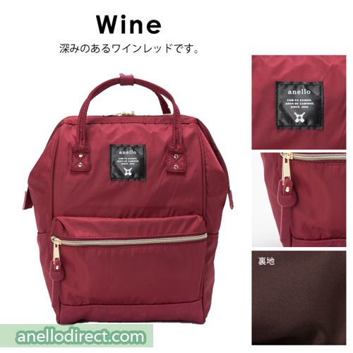 Anello High Density Nylon Backpack Rucksack Mini Size AT-B1492 Wine Japan Original Official Authentic Real Genuine Bag Free Shipping Worldwide Special Discount Low Prices Great Offer