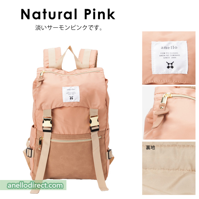 Anello Nylon Gold Buckle Backpack Rucksack AT-B1493 Natural Pink Japan Original Official Authentic Real Genuine Bag Free Shipping Worldwide Special Discount Low Prices Great Offer
