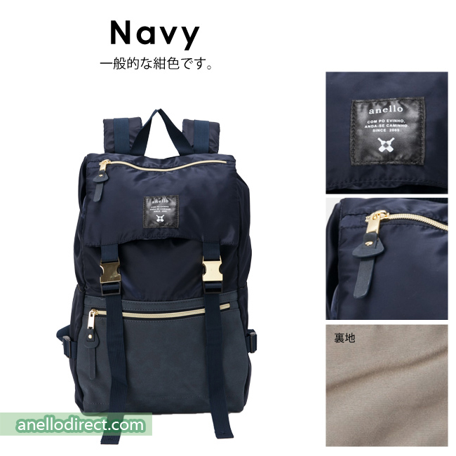 Anello Nylon Gold Buckle Backpack Rucksack AT-B1493 Navy Japan Original Official Authentic Real Genuine Bag Free Shipping Worldwide Special Discount Low Prices Great Offer