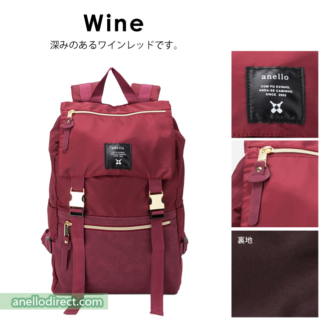 Anello Nylon Gold Buckle Backpack Rucksack AT-B1493 Wine Japan Original Official Authentic Real Genuine Bag Free Shipping Worldwide Special Discount Low Prices Great Offer