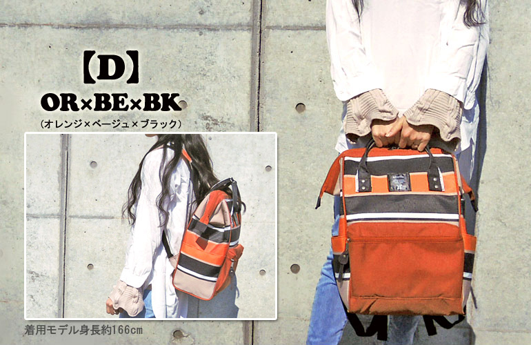 Anello Multi-Border Polyester Backpack Rucksack AT-B1941 D (Orange)