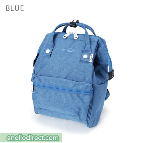 Anello Mottled Polyester Classic Backpack Mini Size AT-B2264 Blue Japan Original Official Authentic Real Genuine Bag Free Shipping Worldwide Special Discount Low Prices Great Offer