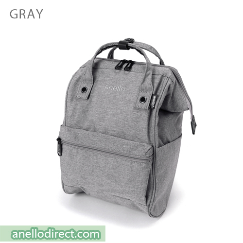 Anello Mottled Polyester Classic Backpack Mini Size AT-B2264 Gray Japan Original Official Authentic Real Genuine Bag Free Shipping Worldwide Special Discount Low Prices Great Offer