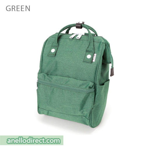 Anello Mottled Polyester Classic Backpack Mini Size AT-B2264 Green Japan Original Official Authentic Real Genuine Bag Free Shipping Worldwide Special Discount Low Prices Great Offer