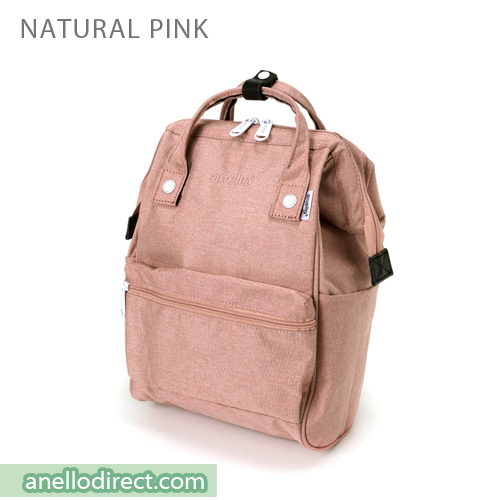 Anello Mottled Polyester Classic Backpack Mini Size AT-B2264 Natural Pink Japan Original Official Authentic Real Genuine Bag Free Shipping Worldwide Special Discount Low Prices Great Offer