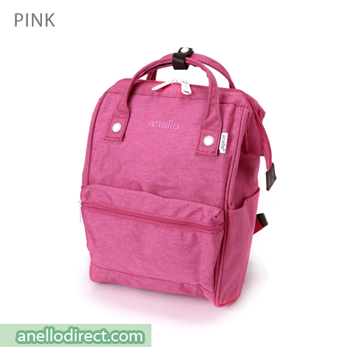 Anello Mottled Polyester Classic Backpack Mini Size AT-B2264 Pink Japan Original Official Authentic Real Genuine Bag Free Shipping Worldwide Special Discount Low Prices Great Offer