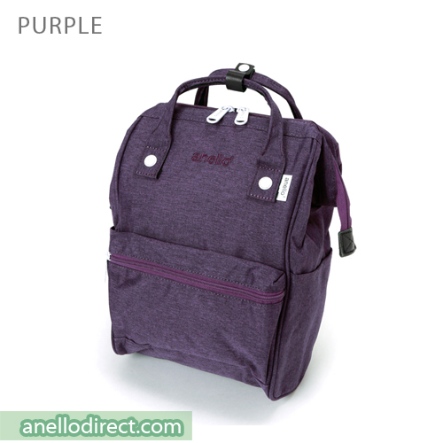 Anello Mottled Polyester Classic Backpack Mini Size AT-B2264 Purple Japan Original Official Authentic Real Genuine Bag Free Shipping Worldwide Special Discount Low Prices Great Offer