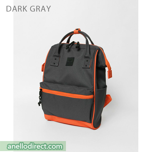 Anello N/C Polyester Classic Backpack Rucksack Mini Size AT-B3092 Dark Gray Japan Original Official Authentic Real Genuine Bag Free Shipping Worldwide Special Discount Low Prices Great Offer