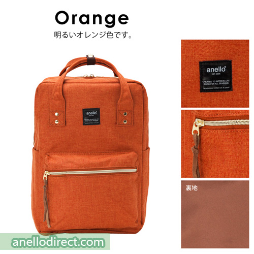 Anello Polyester Canvas Square Backpack Rucksack AT-C1221 Orange Japan Original Official Authentic Real Genuine Bag Free Shipping Worldwide Special Discount Low Prices Great Offer