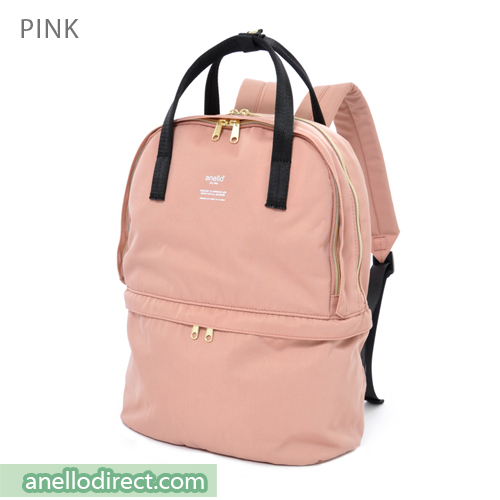 Anello Two Layer Multi Function Backpack Rucksack AT-C1841 Pink Japan Original Official Authentic Real Genuine Bag Free Shipping Worldwide Special Discount Low Prices Great Offer
