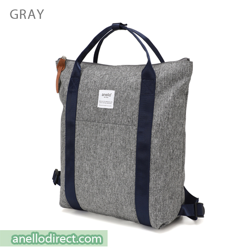 Anello Mottled Polyester 2 Way Tote Backpack Rucksack AT-C2244 Gray Japan Original Official Authentic Real Genuine Bag Free Shipping Worldwide Special Discount Low Prices Great Offer