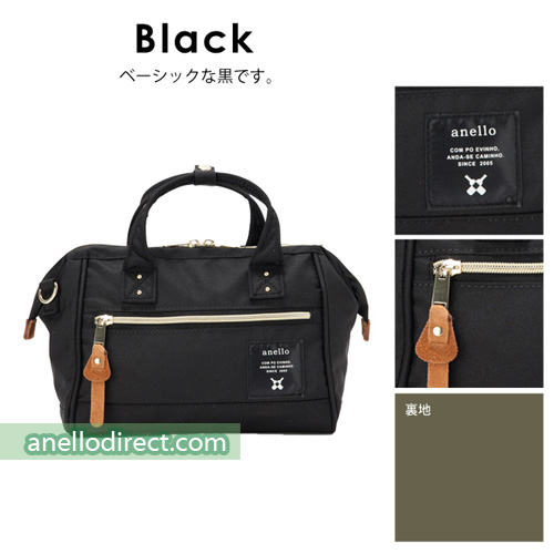 Anello Polyester Canvas 2 Way Shoulder Bag Mini Size AT-H0851 Black Japan Original Official Authentic Real Genuine Bag Free Shipping Worldwide Special Discount Low Prices Great Offer