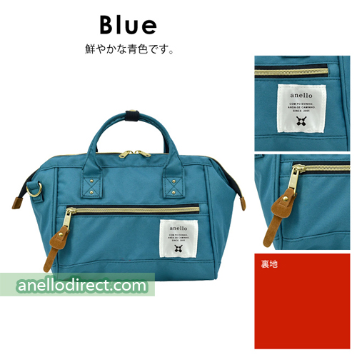 Anello Polyester Canvas 2 Way Shoulder Bag Mini Size AT-H0851 Blue Japan Original Official Authentic Real Genuine Bag Free Shipping Worldwide Special Discount Low Prices Great Offer