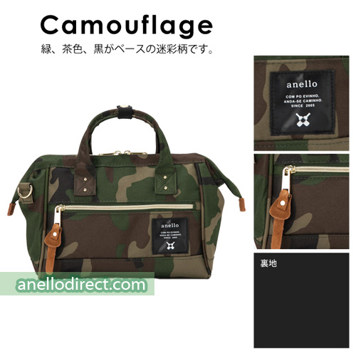 Anello Polyester Canvas 2 Way Shoulder Bag Mini Size AT-H0851 Camo Japan Original Official Authentic Real Genuine Bag Free Shipping Worldwide Special Discount Low Prices Great Offer