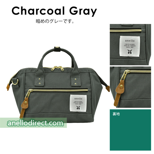 Anello Polyester Canvas 2 Way Shoulder Bag Mini Size AT-H0851 Charcoal Gray Japan Original Official Authentic Real Genuine Bag Free Shipping Worldwide Special Discount Low Prices Great Offer