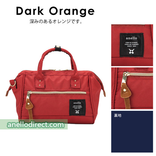 Anello Polyester Canvas 2 Way Shoulder Bag Mini Size AT-H0851 Dark Orange Japan Original Official Authentic Real Genuine Bag Free Shipping Worldwide Special Discount Low Prices Great Offer
