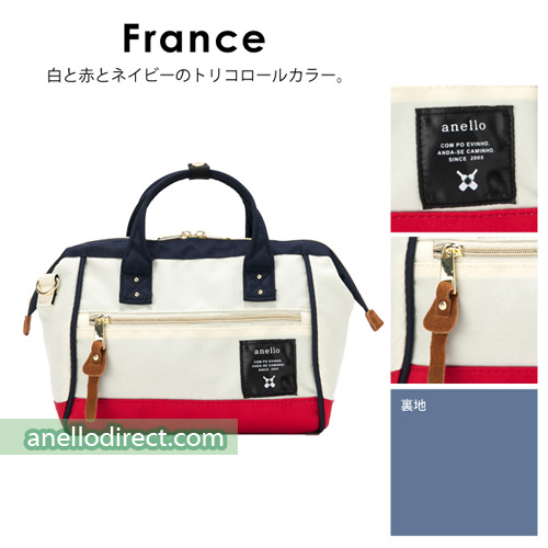 Anello Polyester Canvas 2 Way Shoulder Bag Mini Size AT-H0851 France Japan Original Official Authentic Real Genuine Bag Free Shipping Worldwide Special Discount Low Prices Great Offer
