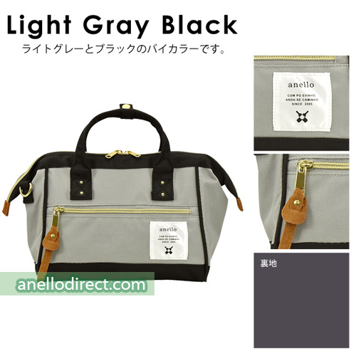Anello Polyester Canvas 2 Way Shoulder Bag Mini Size AT-H0851 Gray x Black Japan Original Official Authentic Real Genuine Bag Free Shipping Worldwide Special Discount Low Prices Great Offer