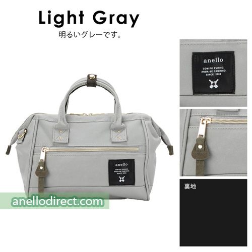 Anello Polyester Canvas 2 Way Shoulder Bag Mini Size AT-H0851 Light Gray Japan Original Official Authentic Real Genuine Bag Free Shipping Worldwide Special Discount Low Prices Great Offer