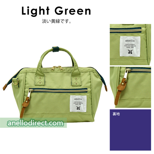 Anello Polyester Canvas 2 Way Shoulder Bag Mini Size AT-H0851 Light Green Japan Original Official Authentic Real Genuine Bag Free Shipping Worldwide Special Discount Low Prices Great Offer