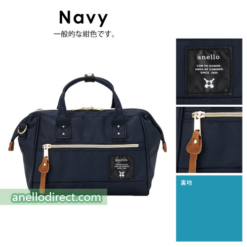 Anello Polyester Canvas 2 Way Shoulder Bag Mini Size AT-H0851 Navy Japan Original Official Authentic Real Genuine Bag Free Shipping Worldwide Special Discount Low Prices Great Offer