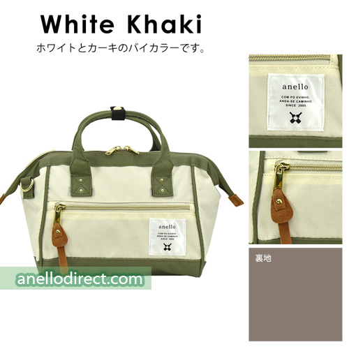 Anello Polyester Canvas 2 Way Shoulder Bag Mini Size AT-H0851 White x Khaki Japan Original Official Authentic Real Genuine Bag Free Shipping Worldwide Special Discount Low Prices Great Offer