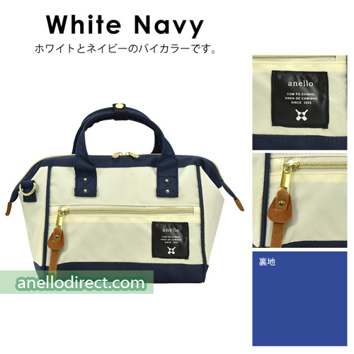 Anello Polyester Canvas 2 Way Shoulder Bag Mini Size AT-H0851 White x Navy Japan Original Official Authentic Real Genuine Bag Free Shipping Worldwide Special Discount Low Prices Great Offer
