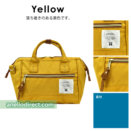 Anello Polyester Canvas 2 Way Shoulder Bag Mini Size AT-H0851 Yellow Japan Original Official Authentic Real Genuine Bag Free Shipping Worldwide Special Discount Low Prices Great Offer