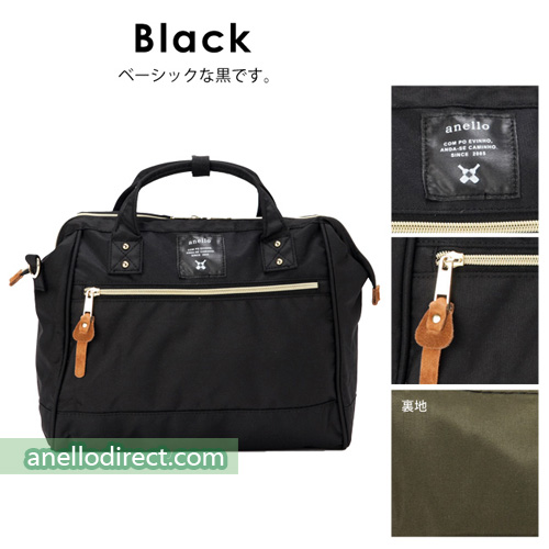 Anello Polyester Canvas 2 Way Shoulder Bag Regular Size AT-H0852 Black Japan Original Official Authentic Real Genuine Bag Free Shipping Worldwide Special Discount Low Prices Great Offer