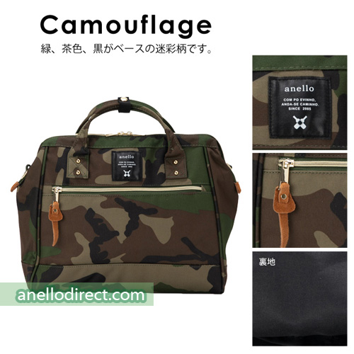 Anello Polyester Canvas 2 Way Shoulder Bag Regular Size AT-H0852 Camo Japan Original Official Authentic Real Genuine Bag Free Shipping Worldwide Special Discount Low Prices Great Offer