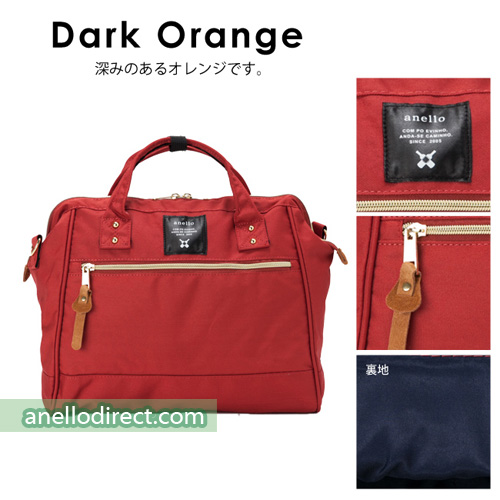 Anello Polyester Canvas 2 Way Shoulder Bag Regular Size AT-H0852 Dark Orange Japan Original Official Authentic Real Genuine Bag Free Shipping Worldwide Special Discount Low Prices Great Offer
