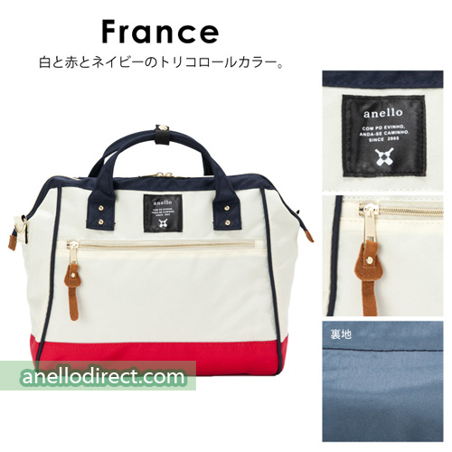 Anello Polyester Canvas 2 Way Shoulder Bag Regular Size AT-H0852 France Japan Original Official Authentic Real Genuine Bag Free Shipping Worldwide Special Discount Low Prices Great Offer