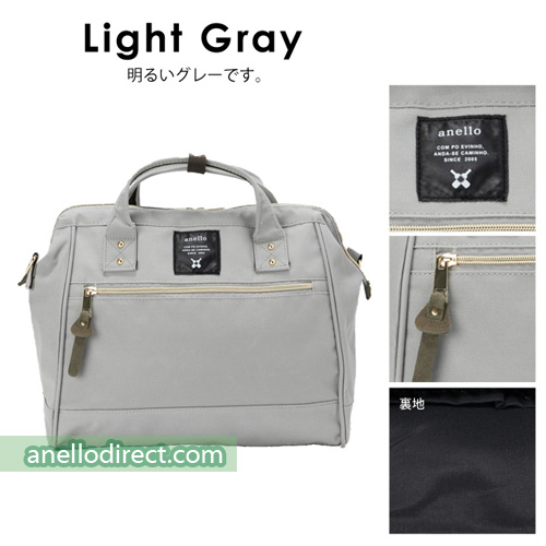 Anello Polyester Canvas 2 Way Shoulder Bag Regular Size AT-H0852 Light Gray Japan Original Official Authentic Real Genuine Bag Free Shipping Worldwide Special Discount Low Prices Great Offer