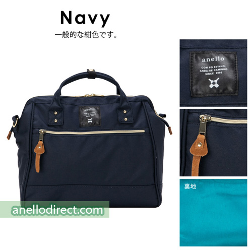 Anello Polyester Canvas 2 Way Shoulder Bag Regular Size AT-H0852 Navy Japan Original Official Authentic Real Genuine Bag Free Shipping Worldwide Special Discount Low Prices Great Offer
