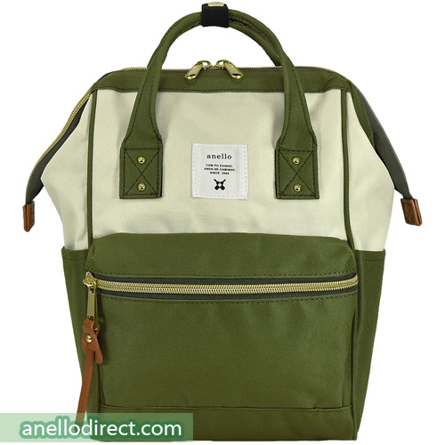 Anello Polyester Canvas Backpack Rucksack For Kids AT-H0853 White x Khaki Japan Original Official Authentic Real Genuine Bag Free Shipping Worldwide Special Discount Low Prices Great Offer