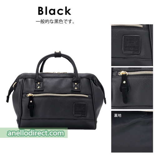 Anello PU Leather 2 Way Shoulder Bag Mini Size AT-H1021 Black Japan Original Official Authentic Real Genuine Bag Free Shipping Worldwide Special Discount Low Prices Great Offer