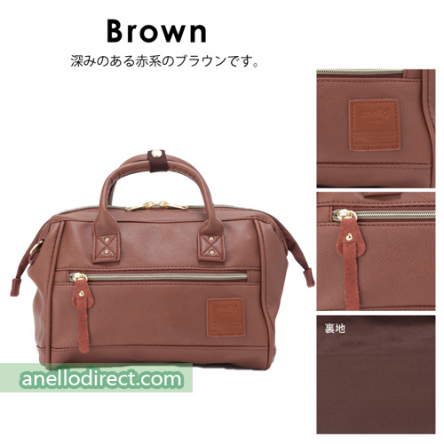 Anello PU Leather 2 Way Shoulder Bag Mini Size AT-H1021 Brown Japan Original Official Authentic Real Genuine Bag Free Shipping Worldwide Special Discount Low Prices Great Offer