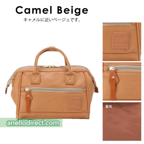 Anello PU Leather 2 Way Shoulder Bag Mini Size AT-H1021 Camel Beige Japan Original Official Authentic Real Genuine Bag Free Shipping Worldwide Special Discount Low Prices Great Offer